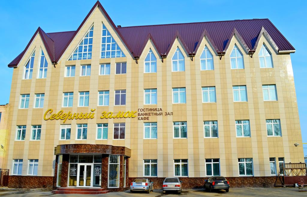 "Hotel ""North Castle"" 