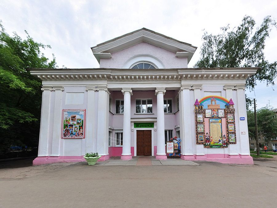 "Child center of theatre and films ""Kroshka"" in Saransk"