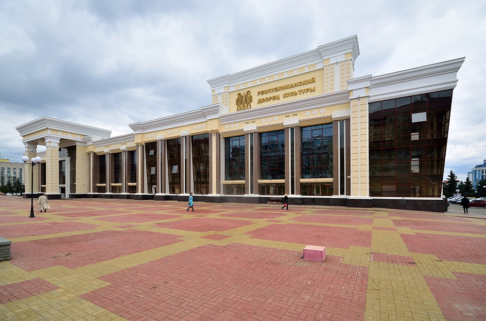 Mordovia Republics palace of culture in Saransk